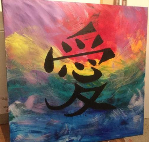 Aura painting with kanji